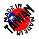 Тайваньские регистраторы