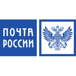 250px-Russian_Post_logo