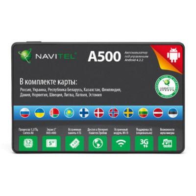 A500-face1