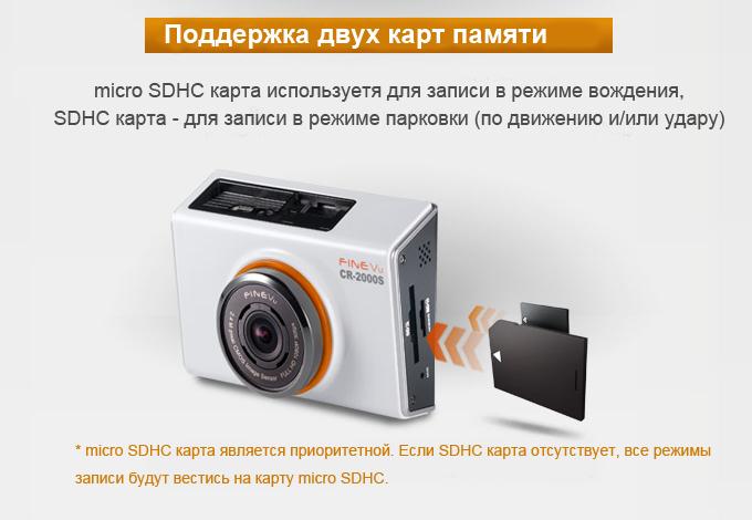 CR2000S_13_UA