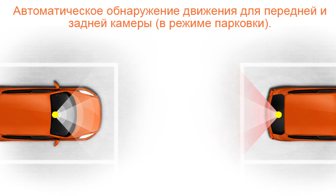 CR2000S_16_UA