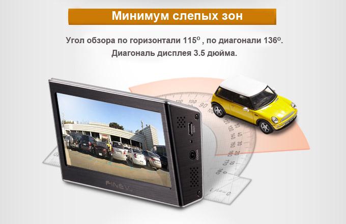 CR2000S_20_ua