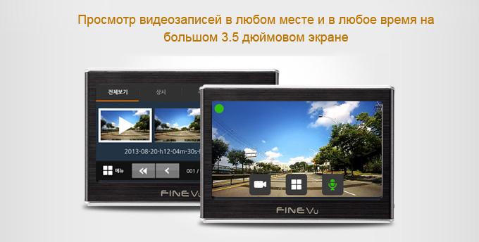 CR2000S_29_UA