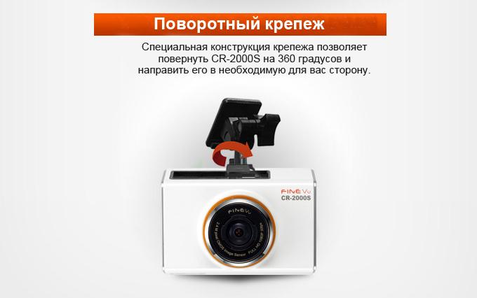 CR2000S_38_UA
