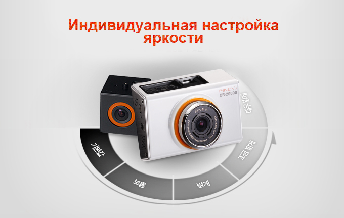 CR2000S_9_UA