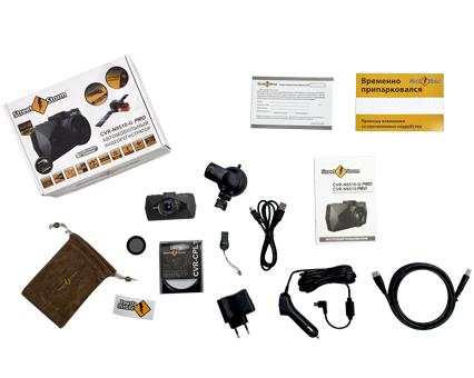 CVR-N9510 PRO-4