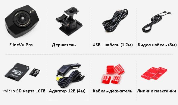 pro-accessories
