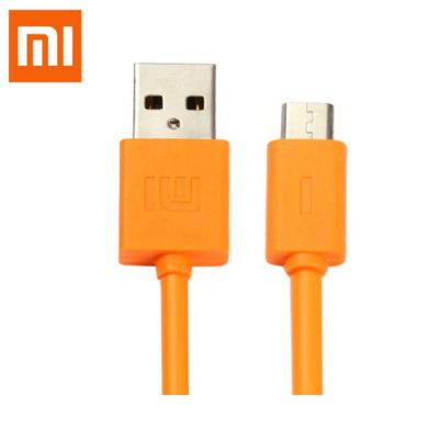 cable_1m_orange_02
