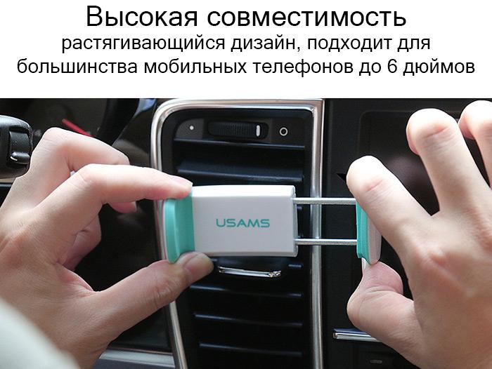 Usams07