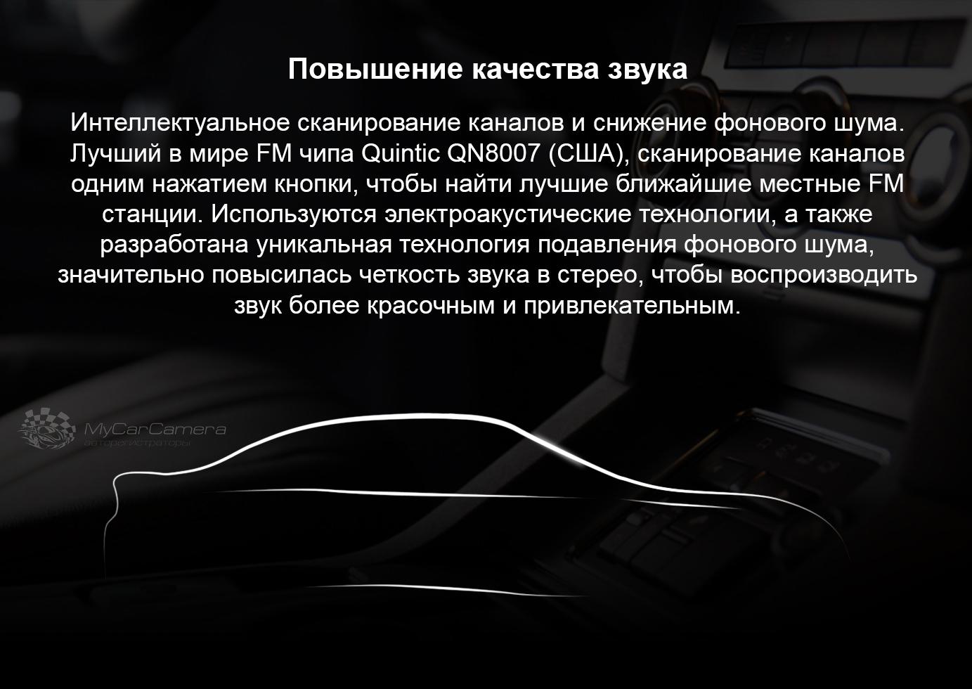 Xiaomi Roidmi 2s