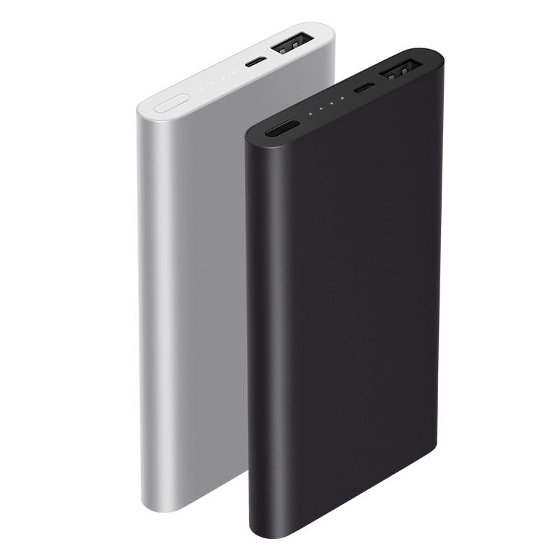 Xiaomi 10000 mah Power Bank 2