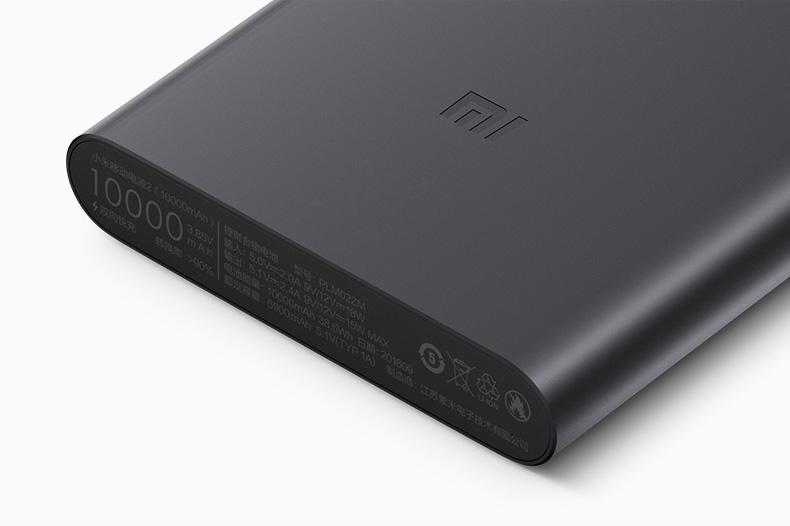 Xiaomi 10000 mah Power Bank 2 art01