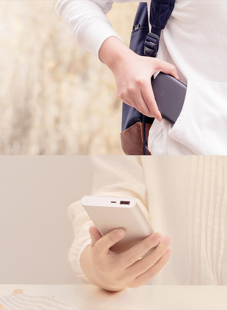 Xiaomi 10000 mah Power Bank 2 art02