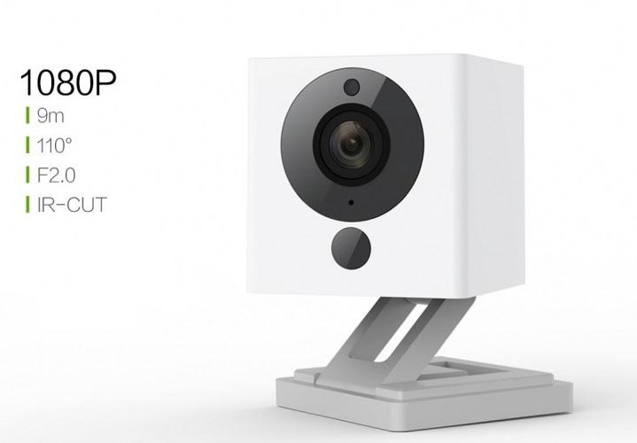 MiJia Camera 1080wifi 14