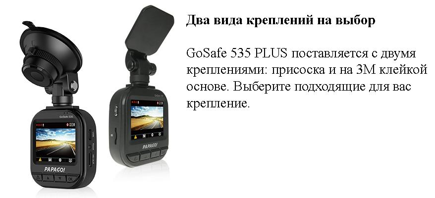 GS535-10