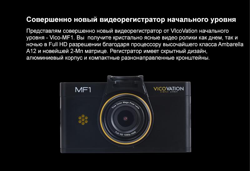 MF1-01