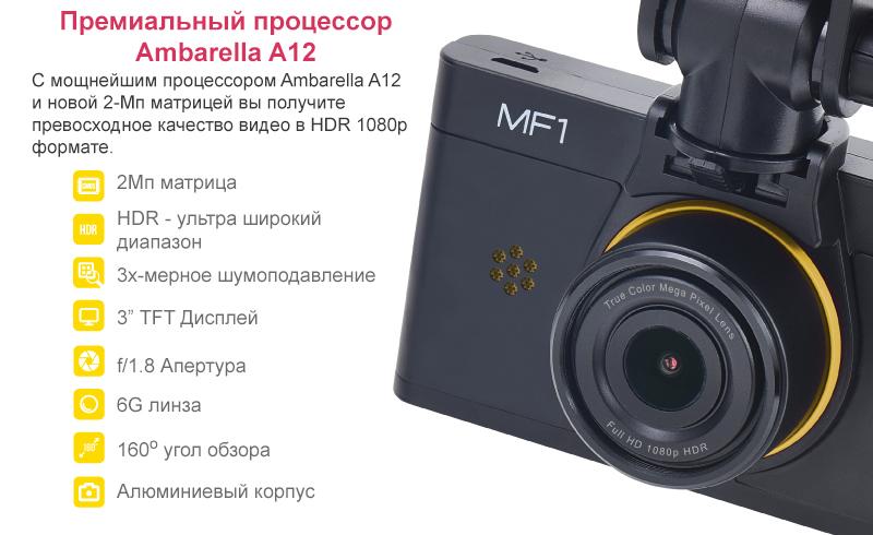MF1-03