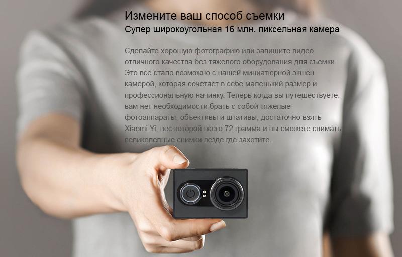 Xiaomi Yi Basic Waterproof Kit
